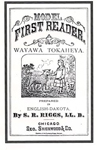 WAYAWA TOKAHEYA (The First Reader)